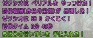 130902-0131-14.jpg