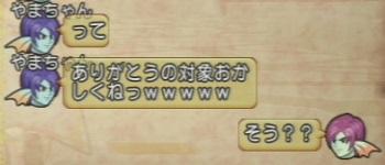 130904-0138-08.jpg