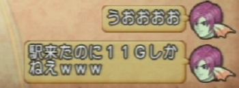 131002-0157-42.jpg