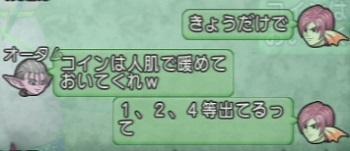 131115-0248-48.jpg