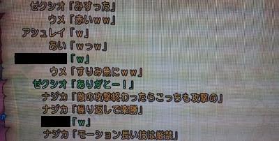20130615_171718.jpg