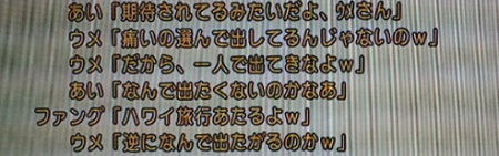 20130620_222544.jpg