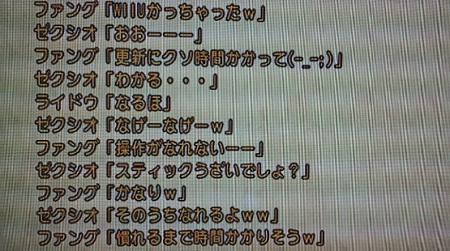 20130629_005116.jpg