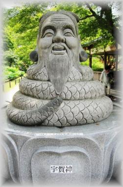 三室戸寺 宇賀神