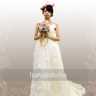 hana_HA12N11A1_main.jpg