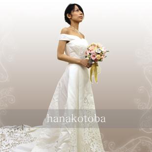 hana_HA12N11A2_main.jpg
