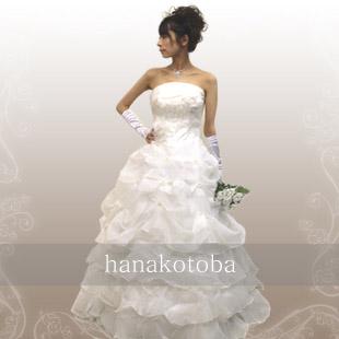 hana_HA12N9A1_main.jpg