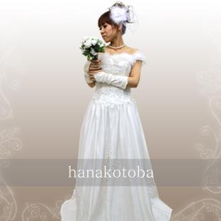 hana_HA12N9A2_main.jpg