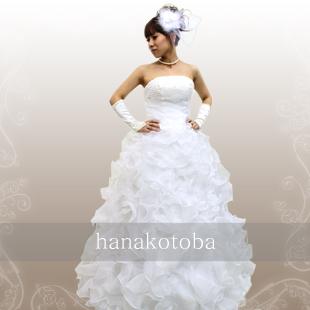 hana_HA12N9A3_main.jpg