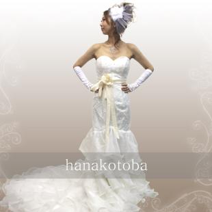hana_HA12N9A4_main.jpg