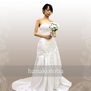 hana_HA12N9A5_main.jpg