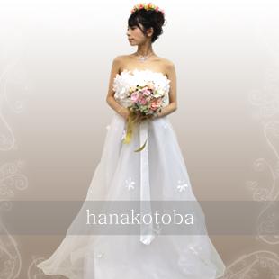 hana_HA12N9A6_main.jpg