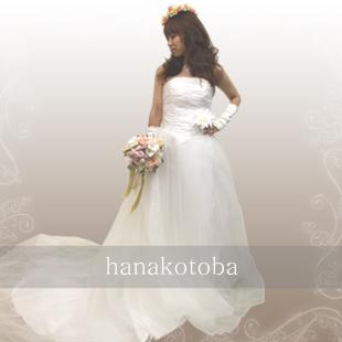 hana_HA12N9A7_main.jpg