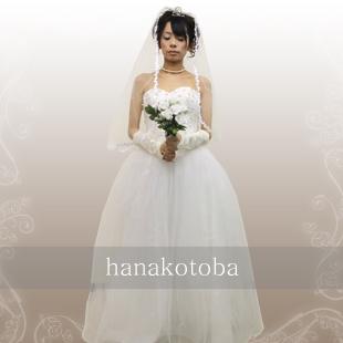 hana_HA12N9A8_main.jpg