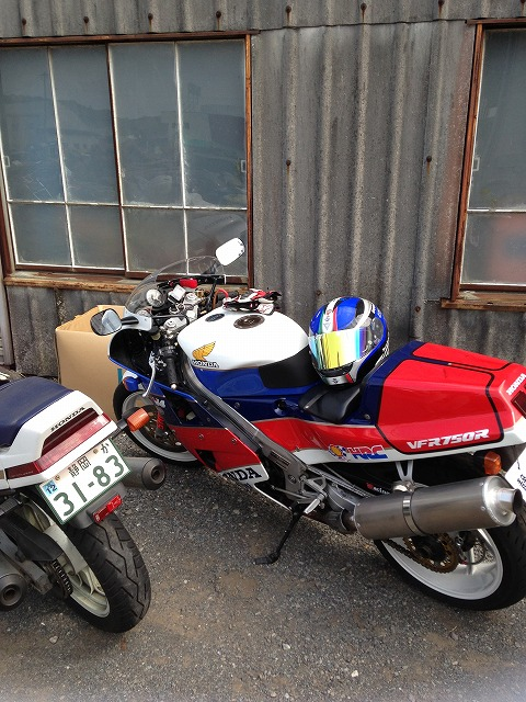 RC30+RC24