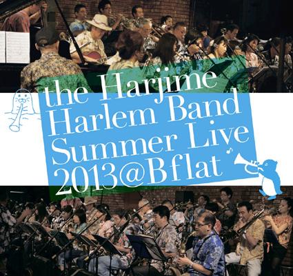 20130608Summer Live2013 flyer