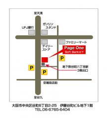 pageone_map