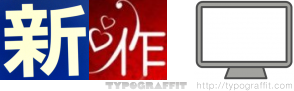 typograffit_h6akqiy8jpC6.png
