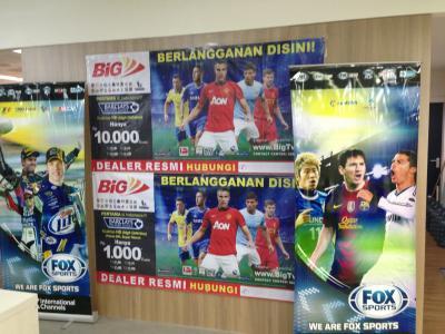 インドネシア BIGTV