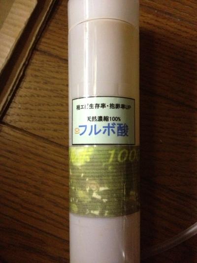 fc2blog_20130909224453b28.jpg