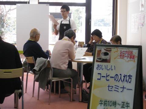 地域福祉課181①縮小
