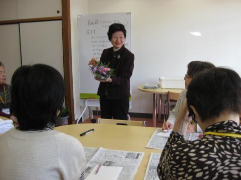 地域福祉課182①縮小