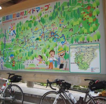 PC1 日高川町