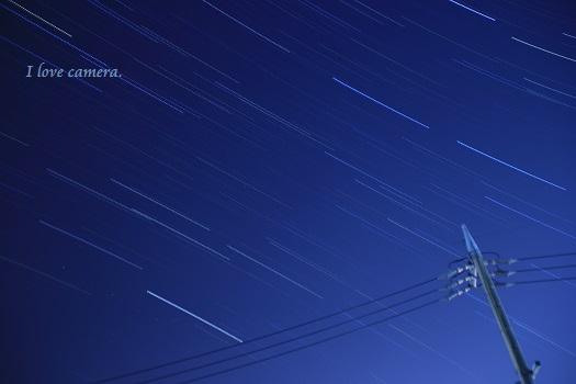 星の軌跡3