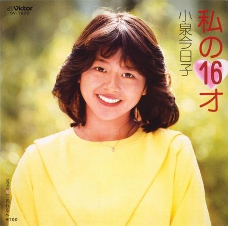 m_kyon001_s_www_barks_jp.jpg