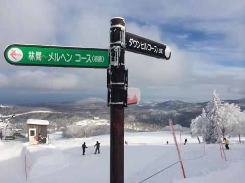 札幌国際_6
