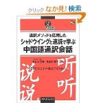 image_20130726115727.jpg