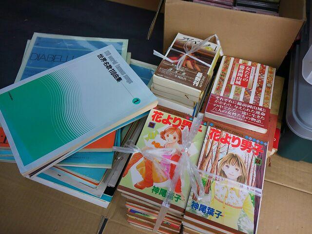 20141109_楽譜・コミックセット