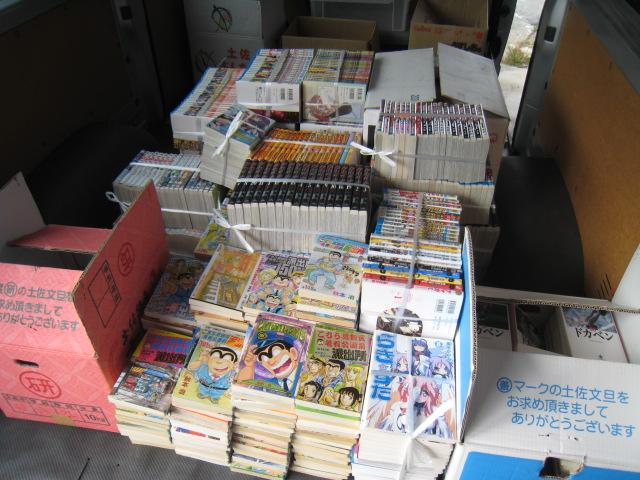 20141108_コミックセット・新しい本1000冊