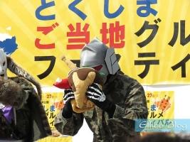 とくしまご当地フェスティバル2013in渦戦士エディー