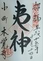 IMG_20131016_060202 (454x640)