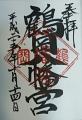IMG_20131016_060407 (436x640)