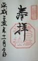 IMG_20131105_111348 (400x640)