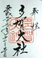 IMG_20131105_111956 (466x640)