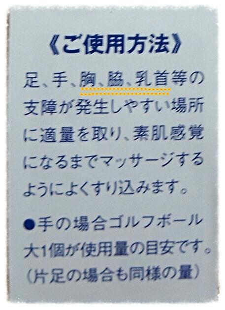 IMG_20130703_080538.jpg