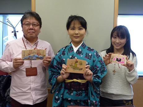くにまるジャパン記念写真