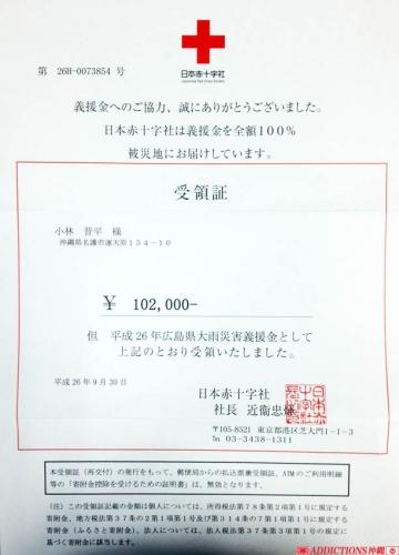 260930hiro.jpg