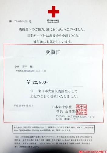 260930.jpg