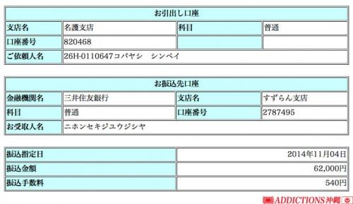 rc2014thk10.jpg