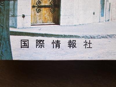 20141102 (7)