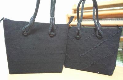 二つのバッグ