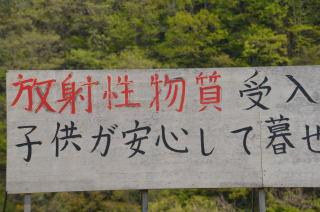 DSC_07釜