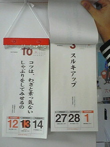 ST330239.jpg