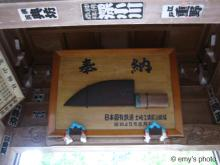 極楽手帳~写真家&タロット鑑定士EMYのブログ