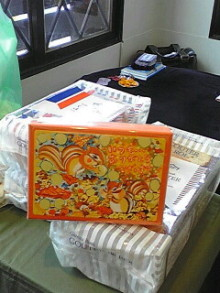 極楽手帳~写真家&タロット鑑定士EMYのブログ-ST330994.jpg