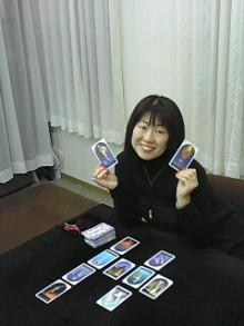 極楽手帳~写真家&タロット鑑定士EMYのブログ-ST331188.jpg